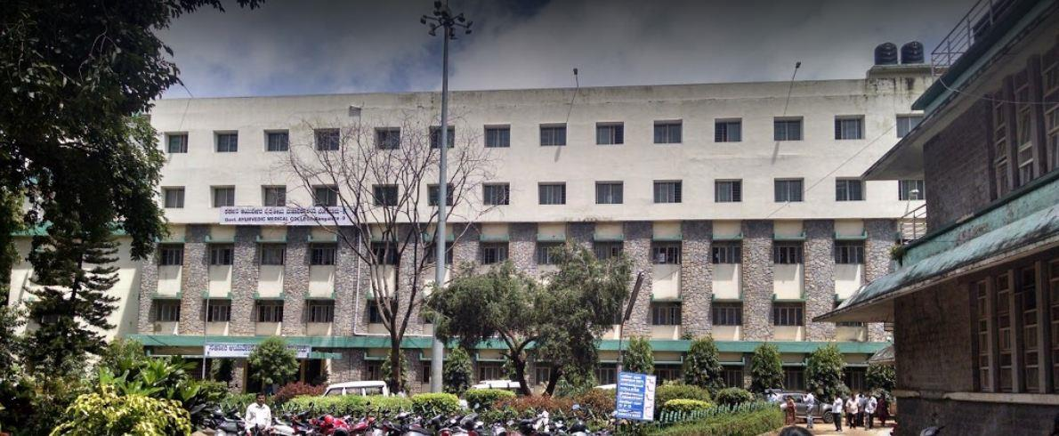 Government Ayurved Medical College