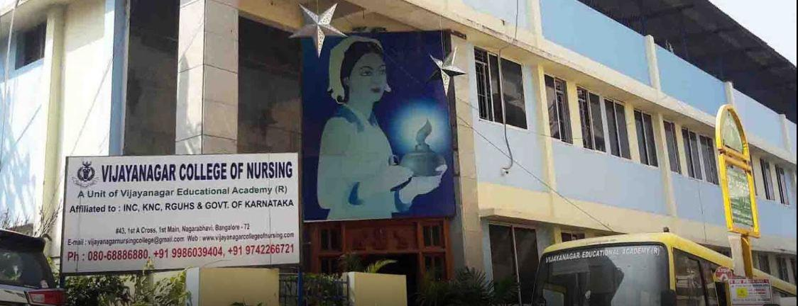 Vijayanagar College of Nursing