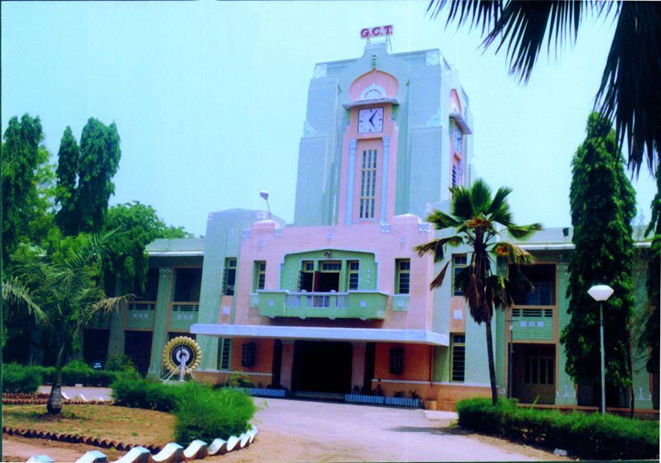 Government College of Technology - GCT, Coimbatore