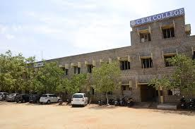 CBM College of Arts And Science, Coimbatore