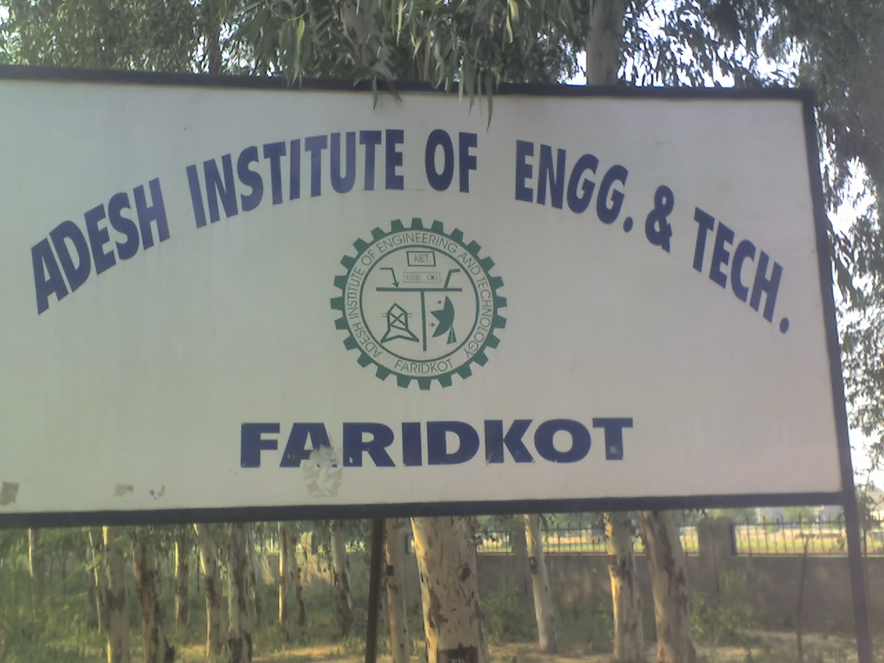 Logo of Adesh Institute Of Engineering And Technology
