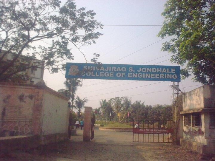 Jondhale College of Engineering main gate