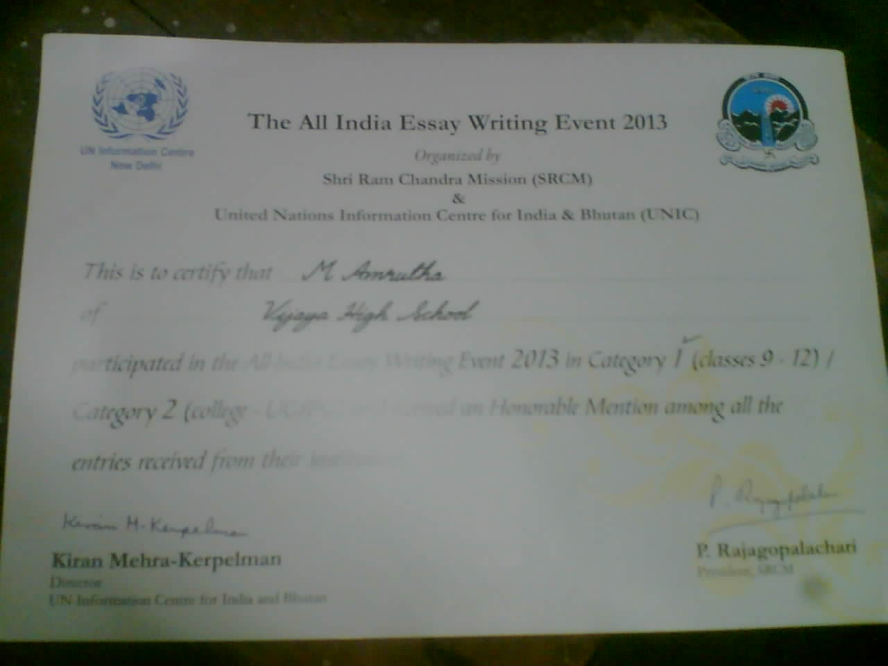 srcm essay writing competition 2013