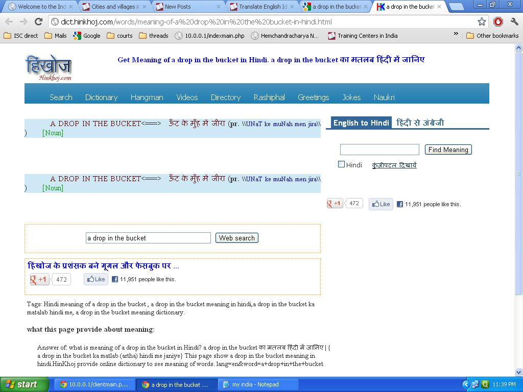 Translate English Idioms in Hindi