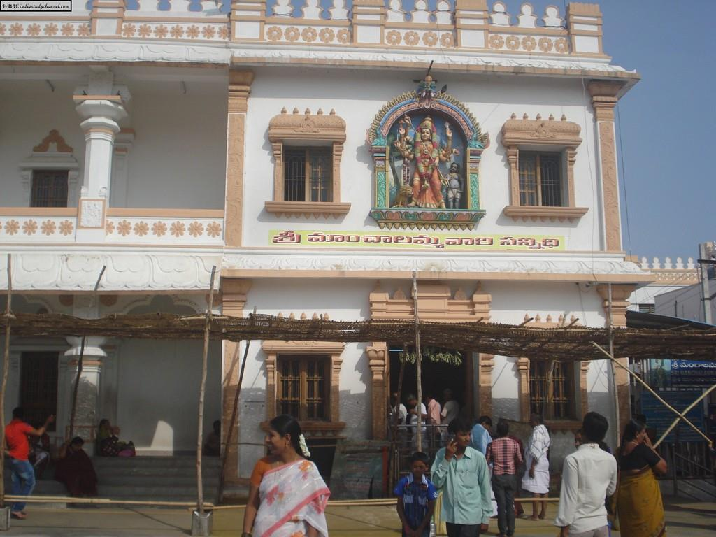 Manchalamma Temple Outer View