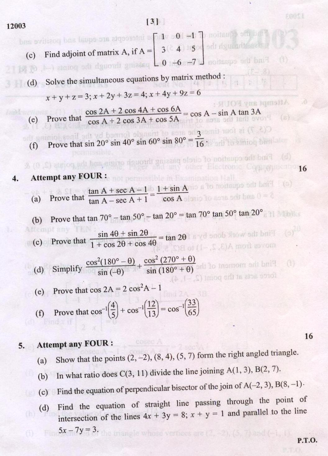 maharashtra state board  technical education msbte question paper  summer   diploma