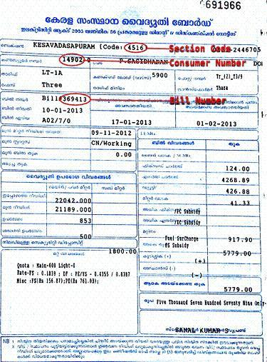 How To Pay Kerala Electricity Kseb Bill Online