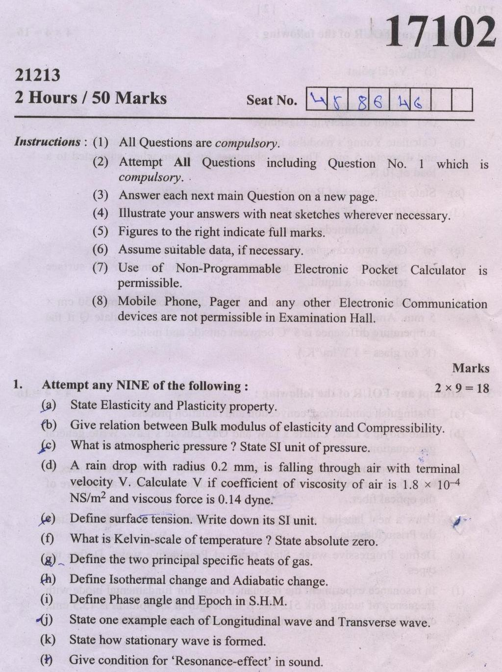 maharashtra state board  technical education msbte question paper  diploma   trades