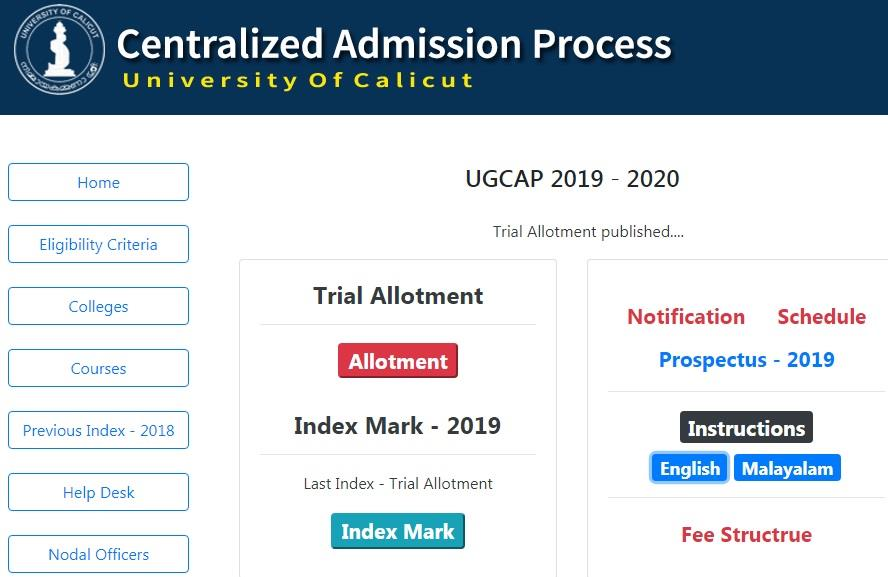 Kerala Degree Calicut University UGCAP 2019 Trial Allotment