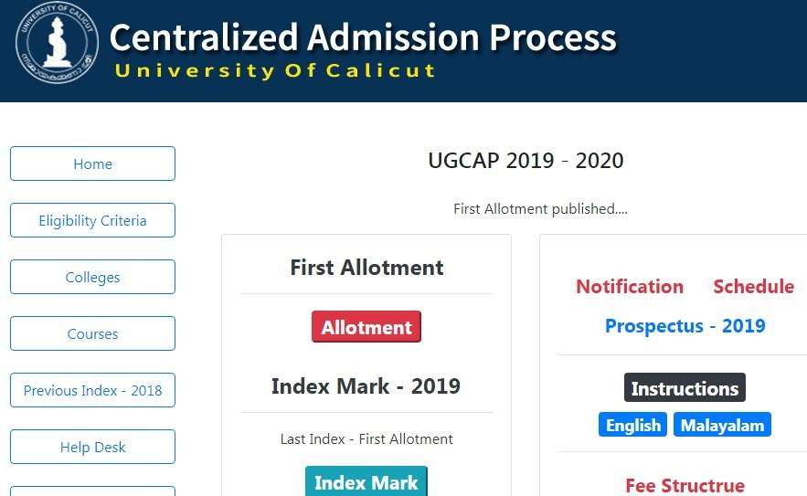 Kerala Calicut University UGCAP 2019 First Allotment and ranklists published