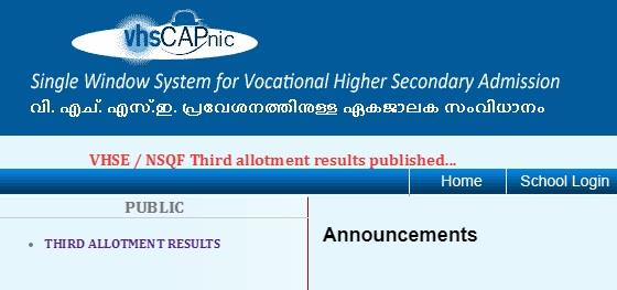 Kerala VHSCAP 2019 third allotment result and ranklist