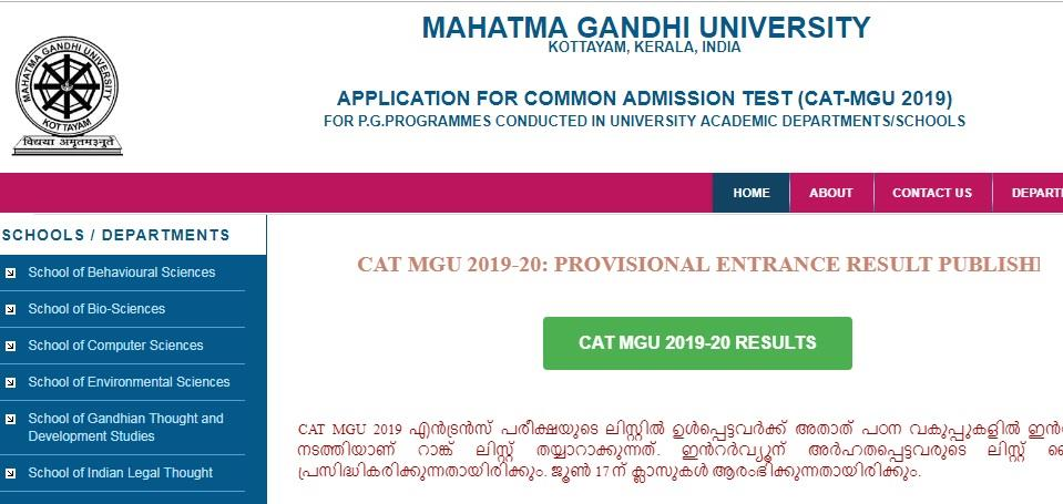 Kerala PG Degree CAT MGU 2019 provisional entrance results index mark
