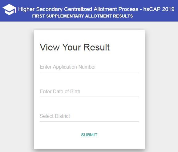 Kerala plus one HSCAP 2019 first supplementary allotment results checking online