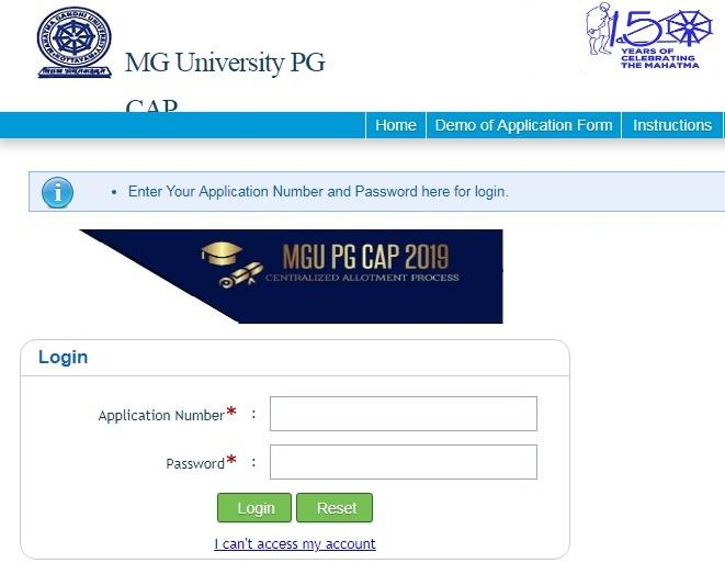 MG University PG CAP 2019 First Special allotment I for SC