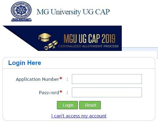 MGU UG CAP 2019 First Special allotment result for degree admission