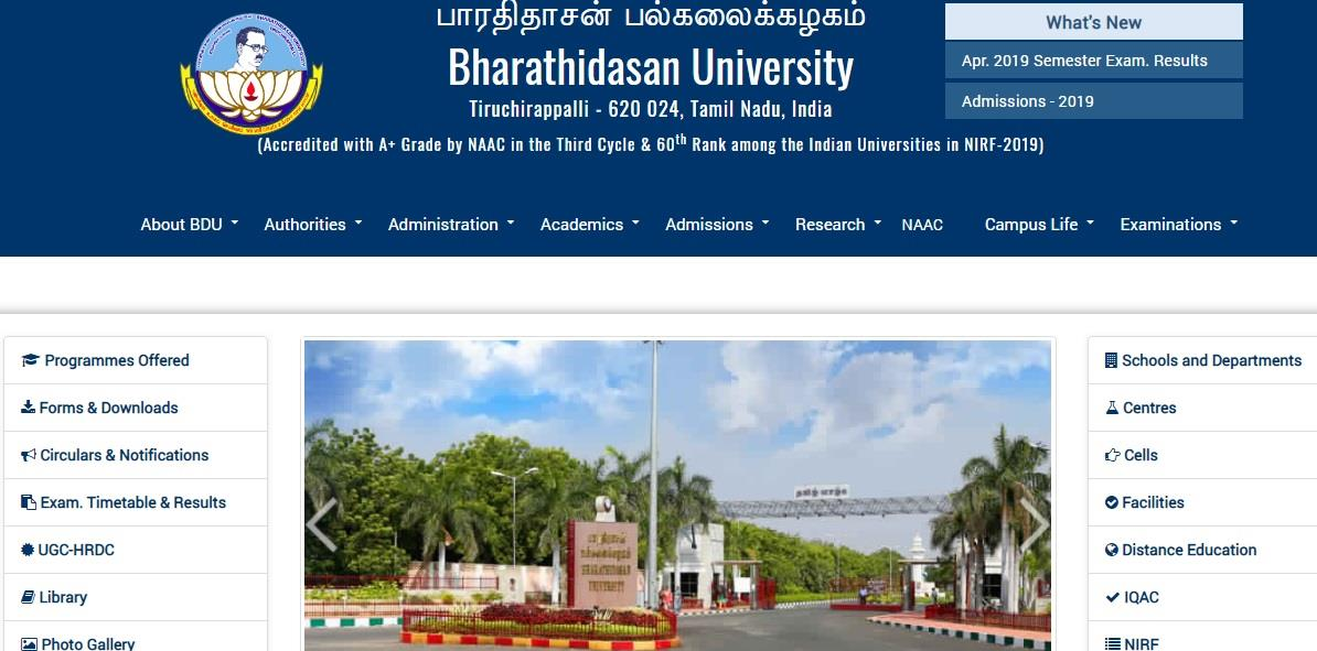 Bharathidasan University UG and PG exam results 2019 announcement