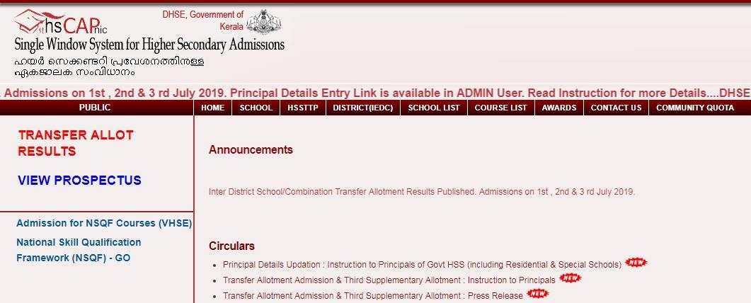 Kerala Plus one HSCAP 2019 Third Supplementary Allotment vacancy admission