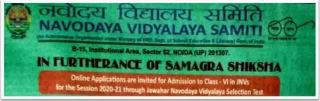 NVS JNV Class VI Admissions 2020 notification