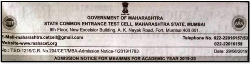 MAHA-CET 2019 MBA/MMS Admission notification