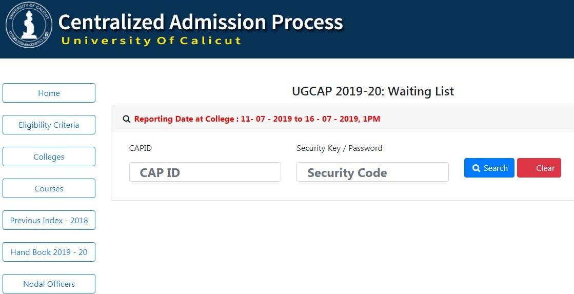 University of Calicut UG CAP 2019 fifth allotment results publish