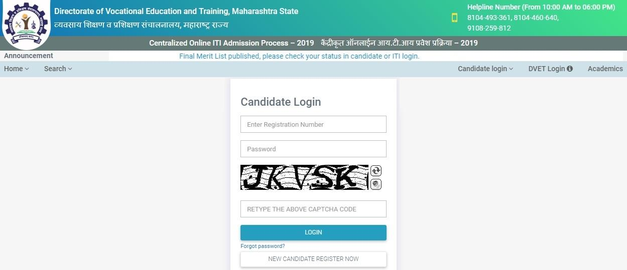 Get Maharashtra ITI 2019 First allotment result and confirmation list from DVET