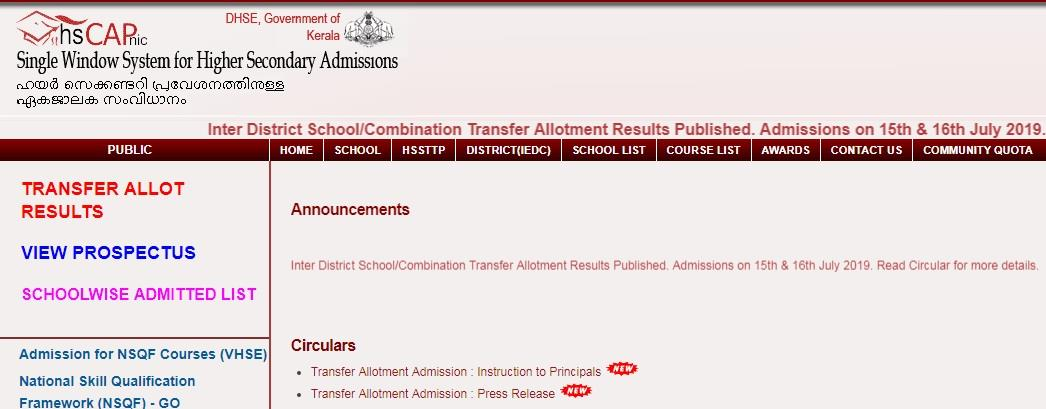 Kerala Plus one HSCAP 2019 Inter District School - Combination Transfer Allotment Results Published