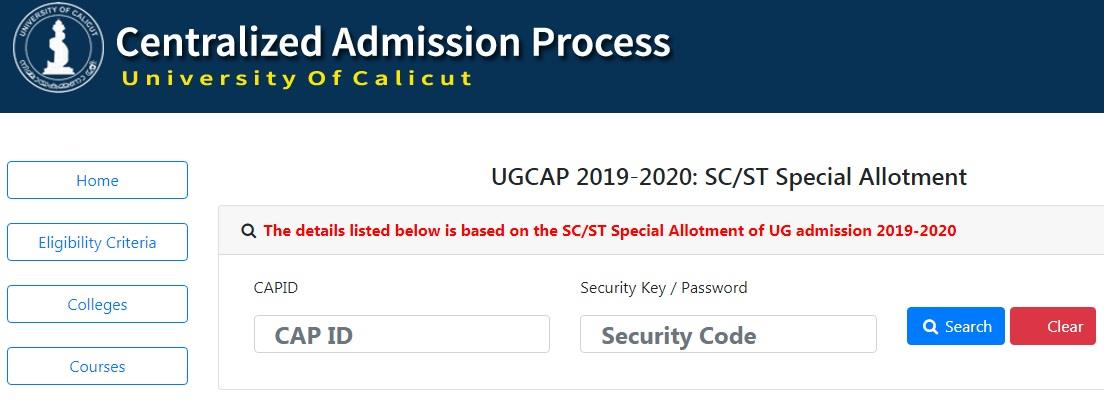 Calicut University UG CAP 2019-20 Special Allotment result declared