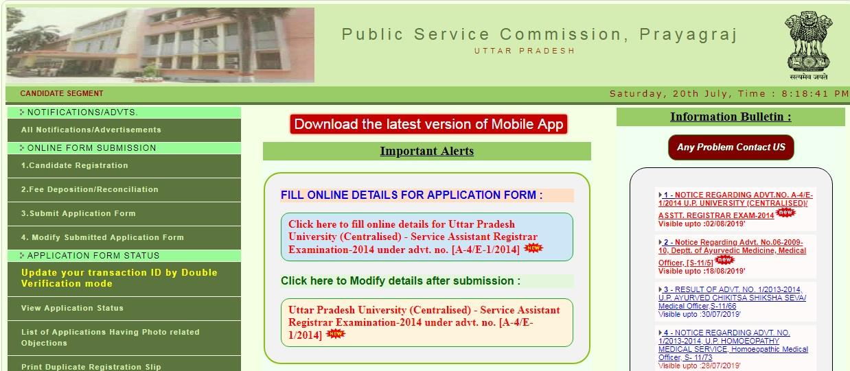 UPPSC 2019 Service Assistant Registrar Exam - fill or modify the form online