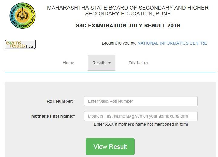 Maharashtra SSC 2019 Supplementary exam results published online