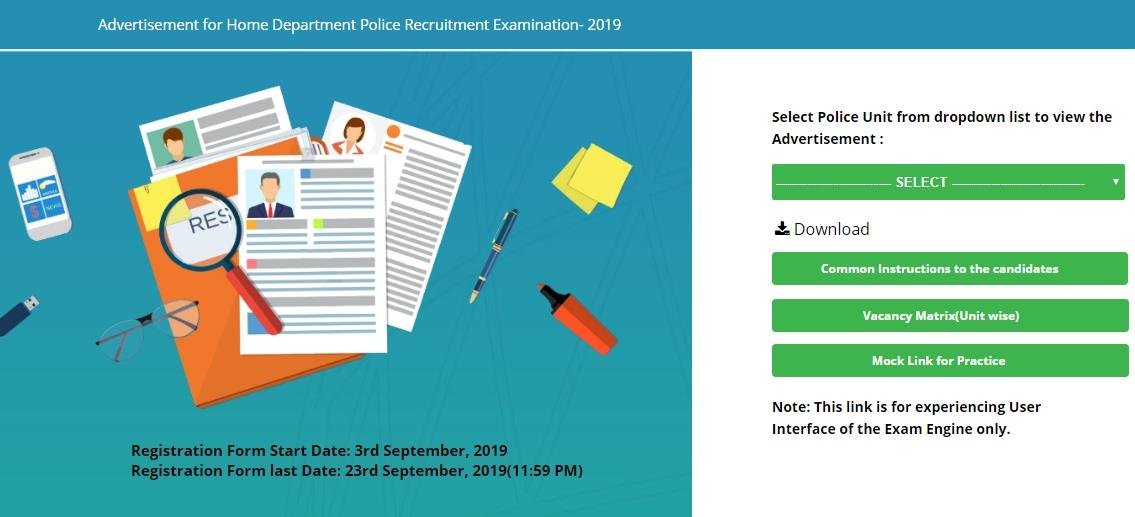 Maha Police Constable and Sepoy Recruitment Examination 2019 registration process