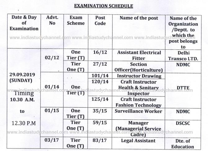 Delhi SSSB exams 2019 time table schedule for various posts