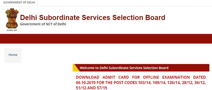 How to download DSSSB e-Admit Card for Tier 1 exams 2019