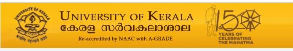 Gandhi in Me contest from University of Kerala