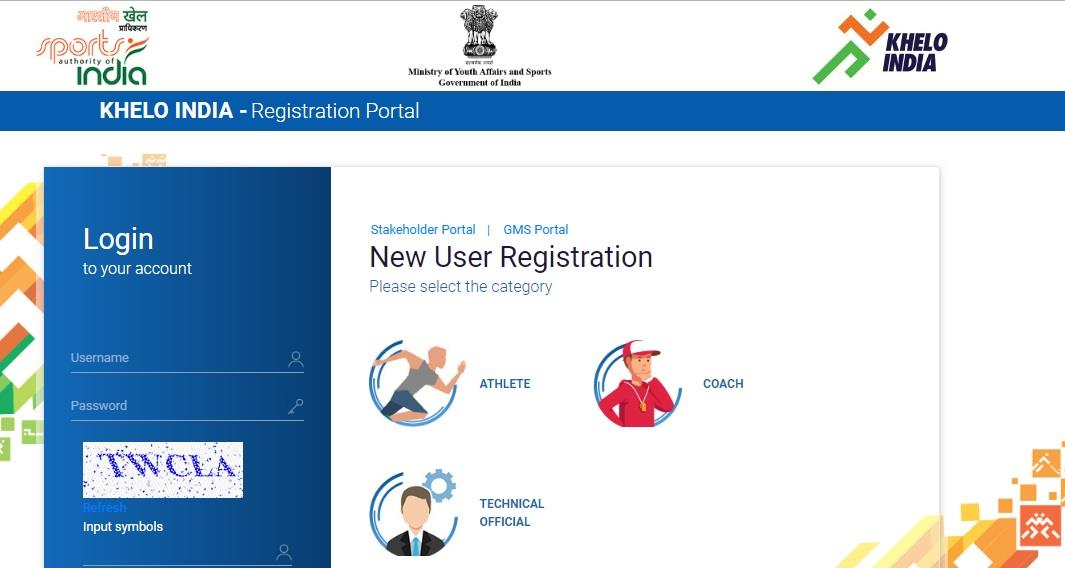 Khelo India registration online