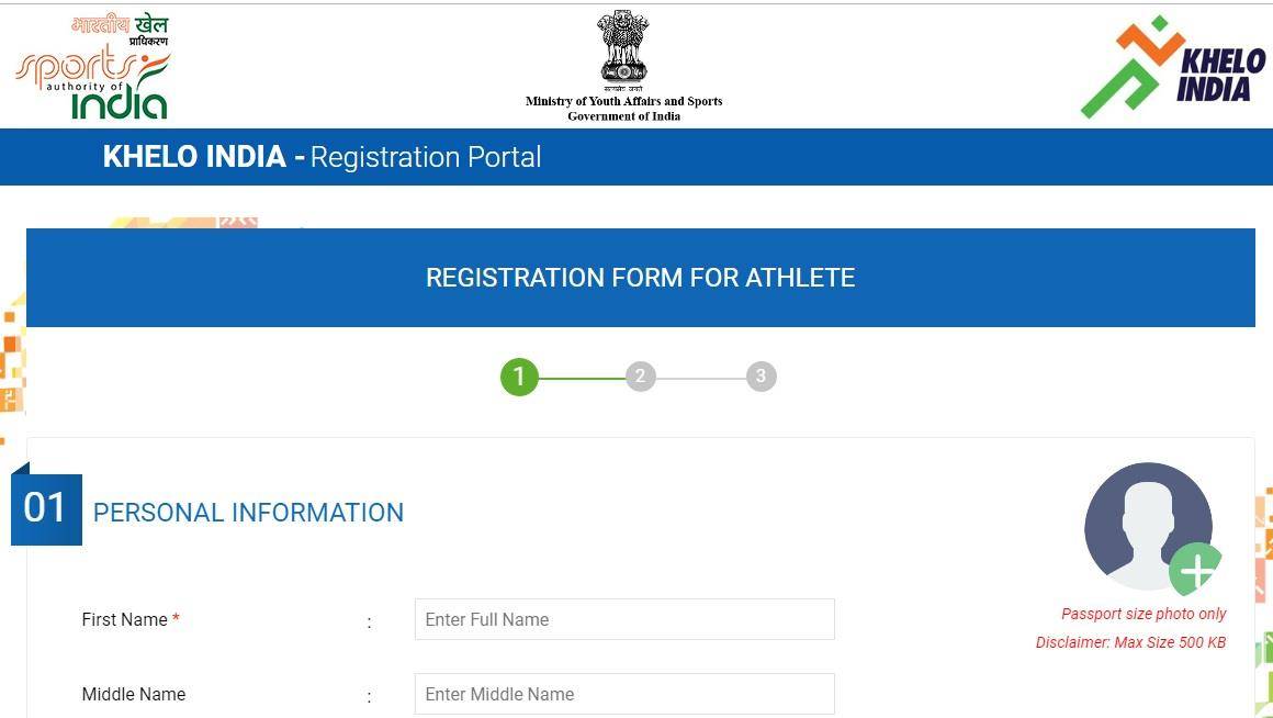 How to register for Khelo India 2020