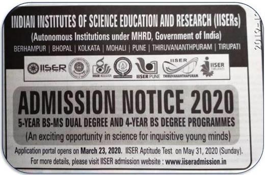 IISER BS_MS Dual Degree Program admissions 2020