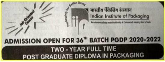 IIP PG Diploma in Packaging Admissions 2020 Banner