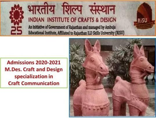 IICD M.Des. Craft And Design Course Admissions Banner