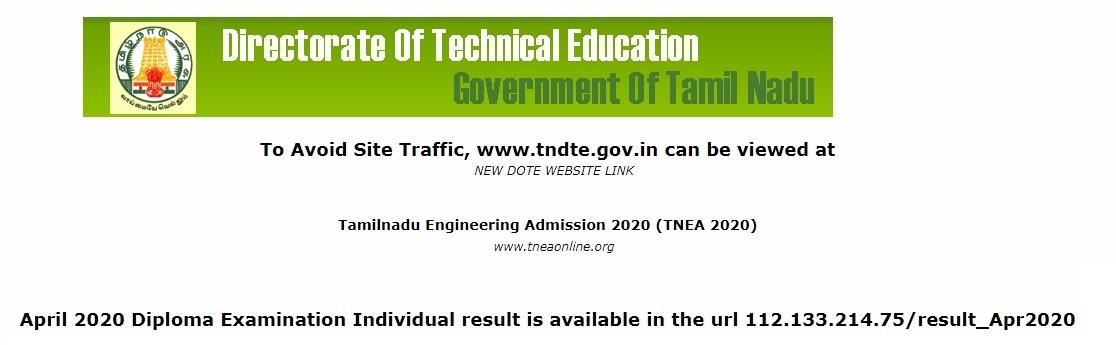 TN DTE diploma result 2020 published