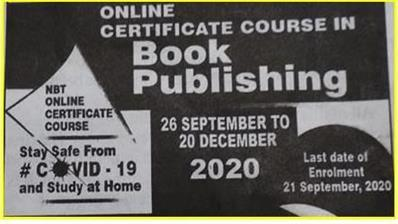 National Book Trust Online Book Publishing Certificate Course banner