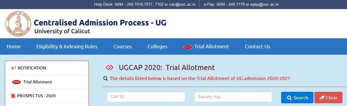 University of Calicut UGCAP 2020 first allotment results and ranklists declare