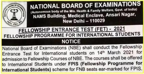 NBE Fellowship Entrance Test 2021 Notification Banner