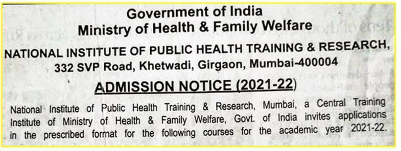 NIPHTR Mumbai Admissions 2021 Notification Banner