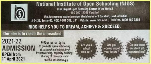 NIOS 2021 Admissions Notification Banner