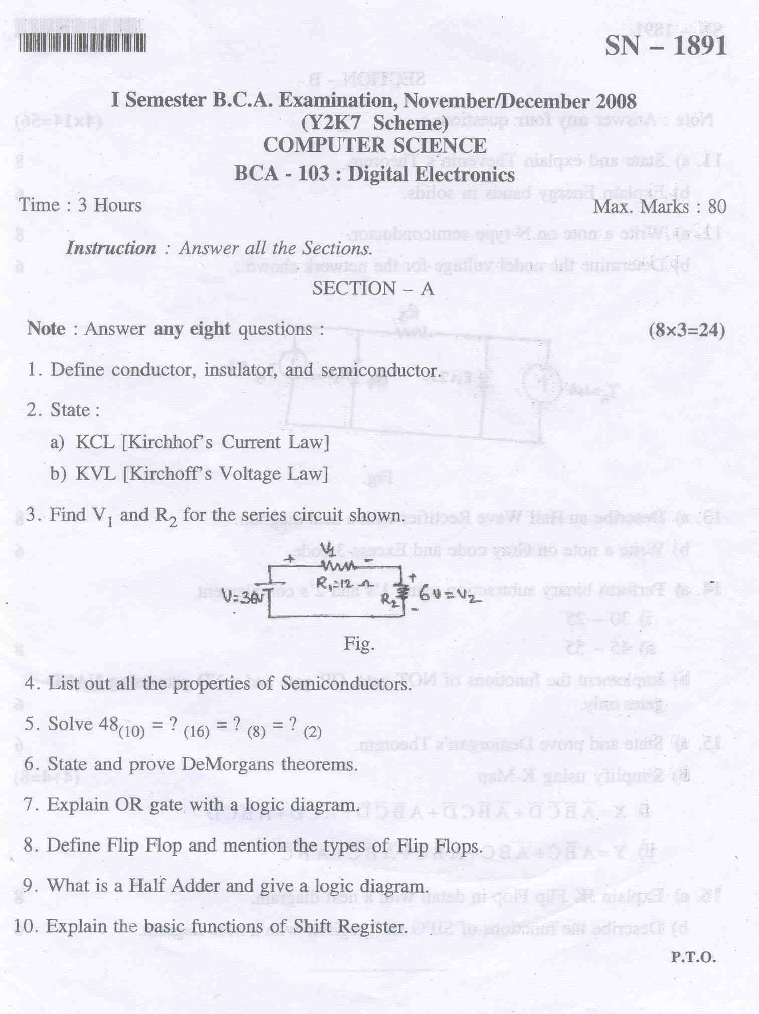 Essay characteristics software engineering